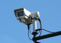 Die Videokamera - Dein Freund und Zuschauer  / CC-BY-SA 2.0